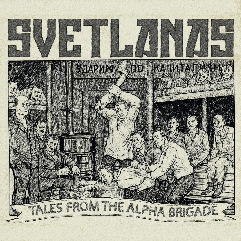 SVETLANAS - Tales From The Alpha Brigade